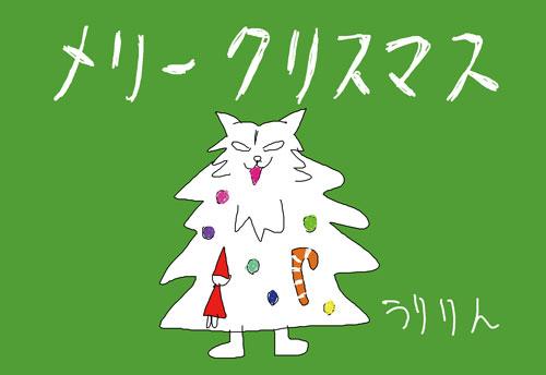 クリスマスらくがき.jpg